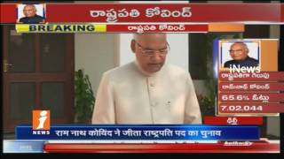 Ramnath Kovind Speaks To Media After Wins in President Election | 14th President Of India | iNews - INEWS