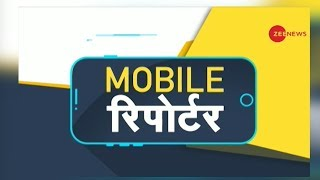 Mobile Reporter: This Facebook group is helping Mahuri community members in searching life partner - ZEENEWS