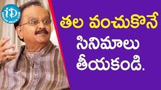 S. P. Balasubrahmanyam About Producer Edida Nageswara Rao | Vishwanadh Amrutham - IDREAMMOVIES