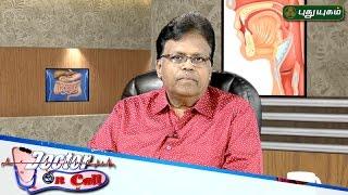Doctor On Call 24-05-2017 Puthu Yugam tv Show