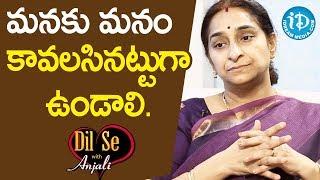 మనకు మనం కావలసినట్టుగా ఉండాలి. - Ramaa Raavi || Dil Se With Anjali - IDREAMMOVIES