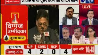 Lok Sabha Election 2019, 12 राज्यों की 95 सीटों पर हुआ मतदान, Bharatiya Janata Party, Congress - ITVNEWSINDIA