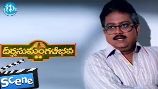 Deerga Sumangali Bhava Movie Scenes - S. P. B Secretly Listens Rajashekar's Conversation - IDREAMMOVIES