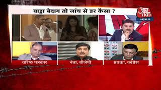 Pawan Khera: सरकार रोज़ गलती करेगी तो हम रोज़ उसके खिलाफ आवाज़ उठाते रहेंगे | #HallaBol - AAJTAKTV