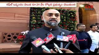TDP MP Galla Jayadev slams Modi over Rafale Deal | CVR News - CVRNEWSOFFICIAL