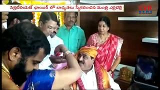 Errabelli Dayakar Rao Takes Charge As Panchayat Raj Minister | Telangana Secretariat | CVR NEWS - CVRNEWSOFFICIAL