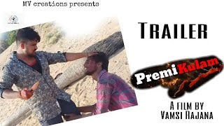 PREMIKULAM #Telugu short film trailer# - YOUTUBE