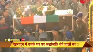Martyr Chitresh Bist mortal remains brought to his house in Dehradun - ZEENEWS