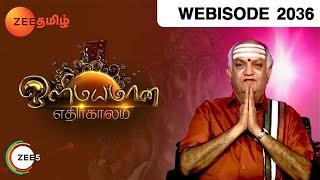 Olimayamana Ethirkaalam : Episode 2040 - 9th March 2016