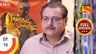 Mangalam Dangalam - Ep 16 - Full Episode - 4th December, 2018 - SABTV