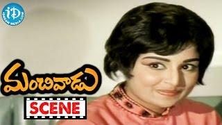 Manchivadu Movie Scenes - ANR And Raja Babu Comedy || Vanisri || Rama Prabha || KV Mahadevan - IDREAMMOVIES