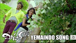 Mister 420 Yemaindo song - idlebrain.com - IDLEBRAINLIVE