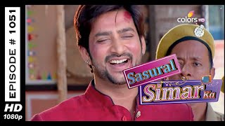 Sasural Simar Ka : Episode 1354 - 16th December 2014