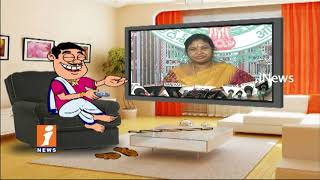 Dada Political Counters On MLA Giddi Eswari His Joining TDP | Pin Counter | iNews - INEWS