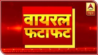 Viral Fatafat: Highest Raavan effigy to be burnt in Panchkula this time - ABPNEWSTV