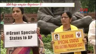 Save Andhra | MP Siva Prasad Protest in Annamayya Get up at Parliament | CVR News - CVRNEWSOFFICIAL
