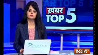 Delhi Top 5   October 23, 2018 - INDIATV