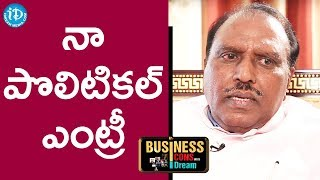 GBK Rao About His Entry Into Politics || Business Icons With iDream - IDREAMMOVIES