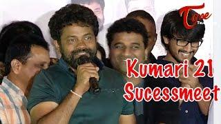 Kumari 21 F Movie Sucessmeet at Sudarshan 35mm | Raj Tarun | Heebah Patel - TELUGUONE