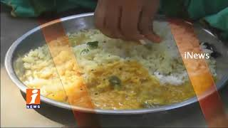 Eggs Off in Mid Day Meals in Schools Due To High Price   iNews - INEWS