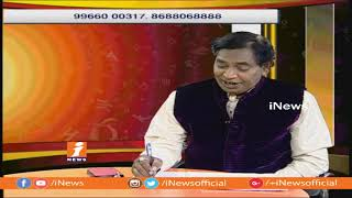 Dr Nehru Numerology Suggestions and Name Corrections   Power Of Numerology   iNews - INEWS