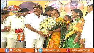 Leaders Individual Surveys For 2019 Elections in Anantapur | Loguttu | iNews - INEWS