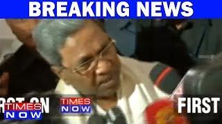 Karnataka CM, Siddaramaiah Briefs Media On Separate Flag For State Row - TIMESNOWONLINE
