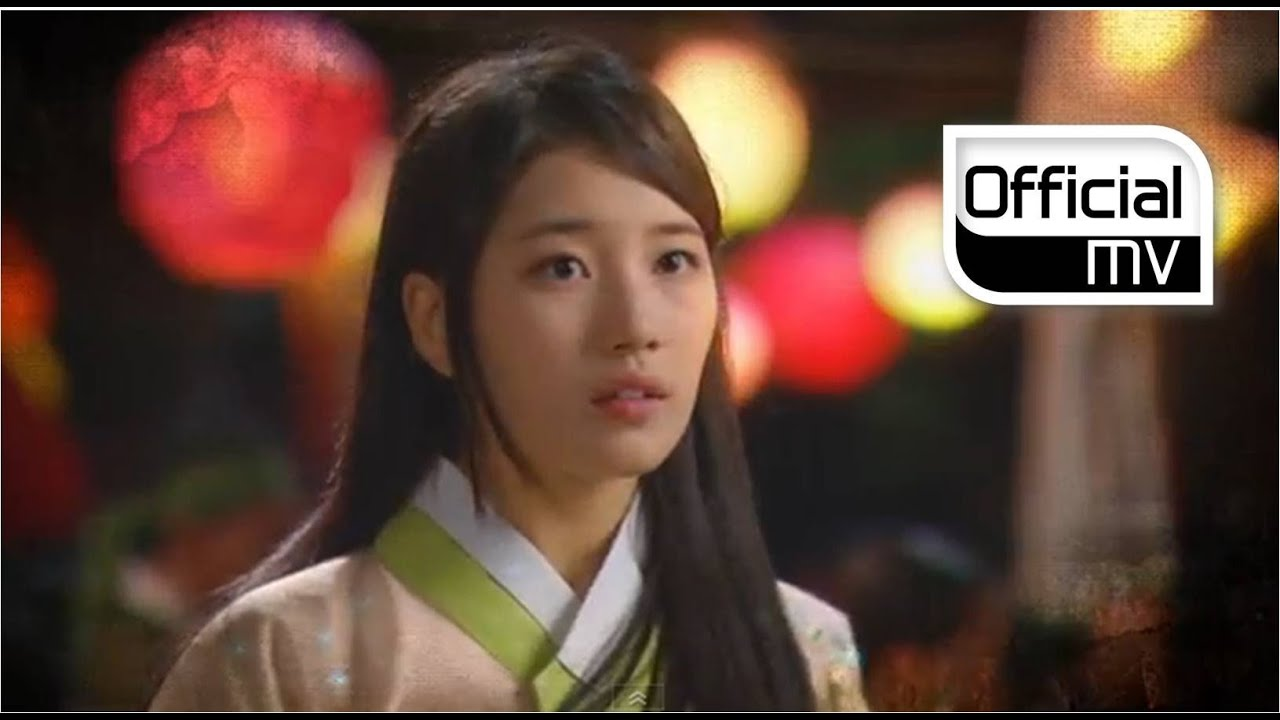 KangChi, The Beginning OST (Only You)