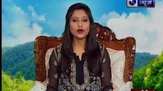 23 मई 2018 का राशिफल, Aaj Ka Rashifal, 23 मई 2018 Horoscope जानिये Guru Mantra में. - ITVNEWSINDIA