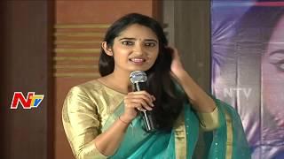 Prema Entha Madhuram Priyuralu Antha Katinam Movie Motion Poster Launch || NTV - NTVTELUGUHD