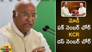 Mallikarjun Kharge Alleged on KCR And Modi Are two faces of Same Coin | #TelanganaElections2018 - MANGONEWS