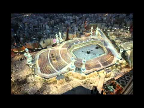 سورة البقرة بصوت الشيخ أنس العمادي كاملة Anas Al Emadi Chapter 2