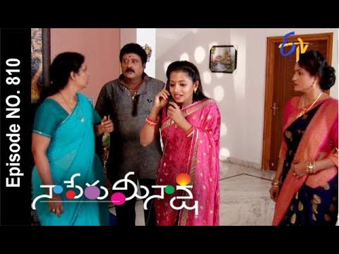 Naa Peru Meenakshi | 26th  August 2017| Full Episode No 810 | ETV Telugu | cinevedika.com
