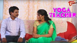 Yoga Teacher || Telugu Short Film 2017 || By Jhaggon - YOUTUBE