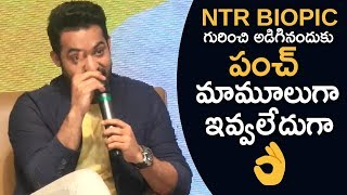 JR NTR Strong Punch To Reporter For Asking About NTR Biopic | TFPC - TFPC