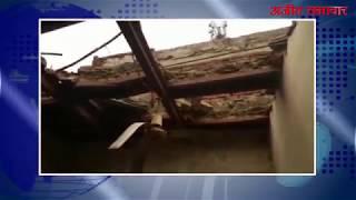 video : भारी बारिश से घर की छत गिरी, एक घायल