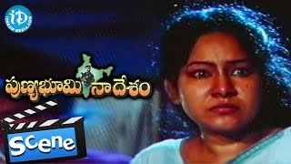 Punya Bhoomi Naa Desam Movie Scenes - Mohan Babu Motivates A Lady || Meena, Brahmanandam - IDREAMMOVIES