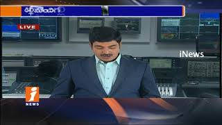 Today highlights From News Papers | News Watch (10-11-2017) | iNews - INEWS