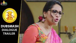 Size Zero Dubsmash Dialogue Trailer   Anushka Shetty   Arya   Sri Balaji Video - SRIBALAJIMOVIES