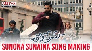 Sunona Sunaina Song Making | Tholi Prema Songs | Varun Tej, Raashi Khanna | SS Thaman - ADITYAMUSIC