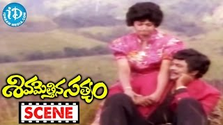 Sivamettina Satyam Movie Scenes - Jayasudha Proposes Krishnam Raju    Sharada    JV Raghavulu - IDREAMMOVIES
