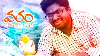 Varam - Latest Telugu Short Film - 2018 || Directed by Satya || Silly Tube - YOUTUBE