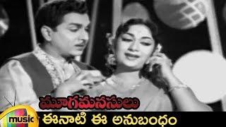 Mahanati Savitri Whatsapp Status | Eenaati Ee Bandham Video Song | Mooga Manasulu Movie - MANGOMUSIC