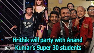 'Super 30'- Hrithik Roshan will party with Anand Kumar's IIT-JEE students - IANSINDIA
