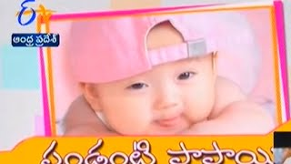 Sakhi - సఖి - 25th July 2014 - ETV2INDIA