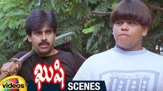 Pawan Kalyan Funny Fight Scene   Pawan Kalyan Best Lecture   Kushi Telugu Movie Scenes   Ali - MANGOVIDEOS