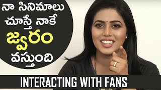Actress Poorna Interacting With Fans | Actress Poorna Superb Answers To Fans | TFPC - TFPC