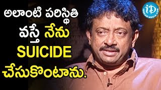 Director Ram Gopal Varma About Bruce Lee Death | Ramuism 2nd Dose - IDREAMMOVIES