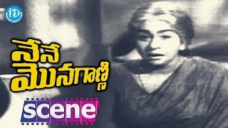 Nene Monaganni Movie Scenes - NTR Escapes From Jail || Sheela || Santha Kumari - IDREAMMOVIES