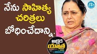 నేను సాహిత్య చరిత్రలు బోధించేదాన్ని - Sujatha Reddy || Akshara Yathra With Dr Mrunalini - IDREAMMOVIES